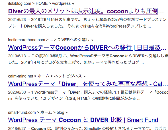 diver cocoon